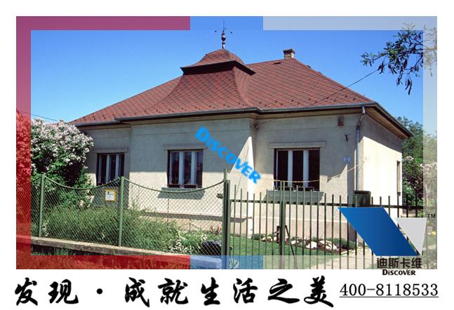 马赛克型沥青瓦建筑屋面效果展示图